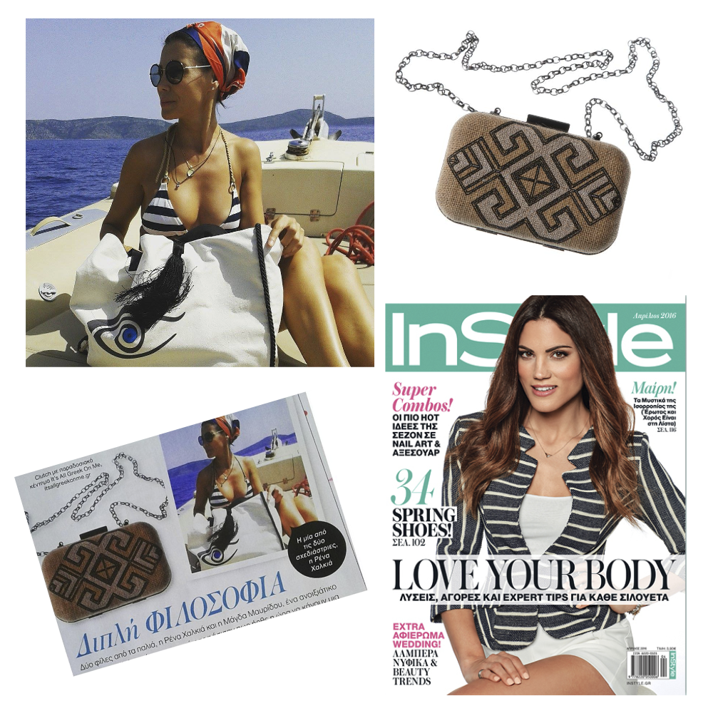 https://itsallgreekonme.gr/wp-content/uploads/2018/11/InStyle-1.png