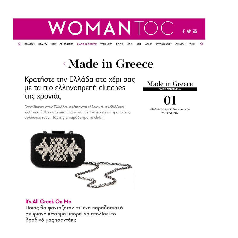 https://itsallgreekonme.gr/wp-content/uploads/2018/11/WomanToc-1.png